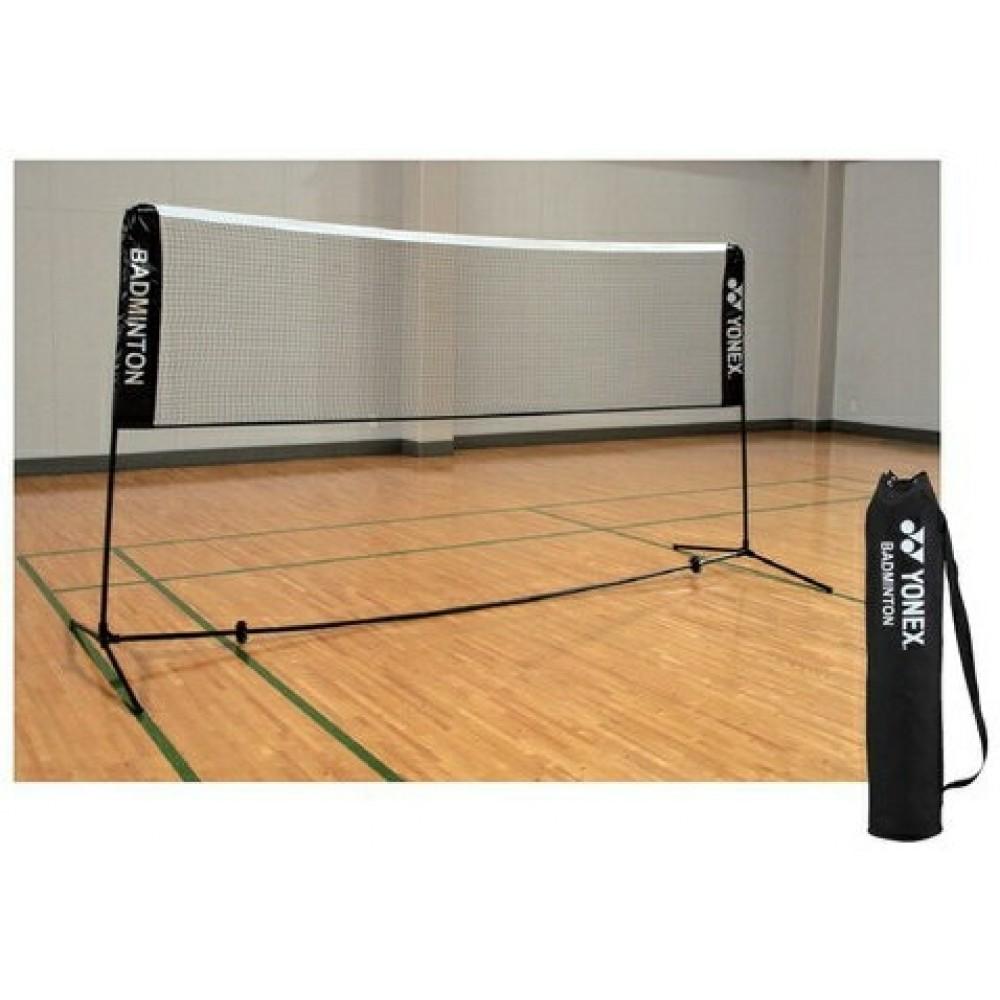 Yonex AC334 badmintonnet-32