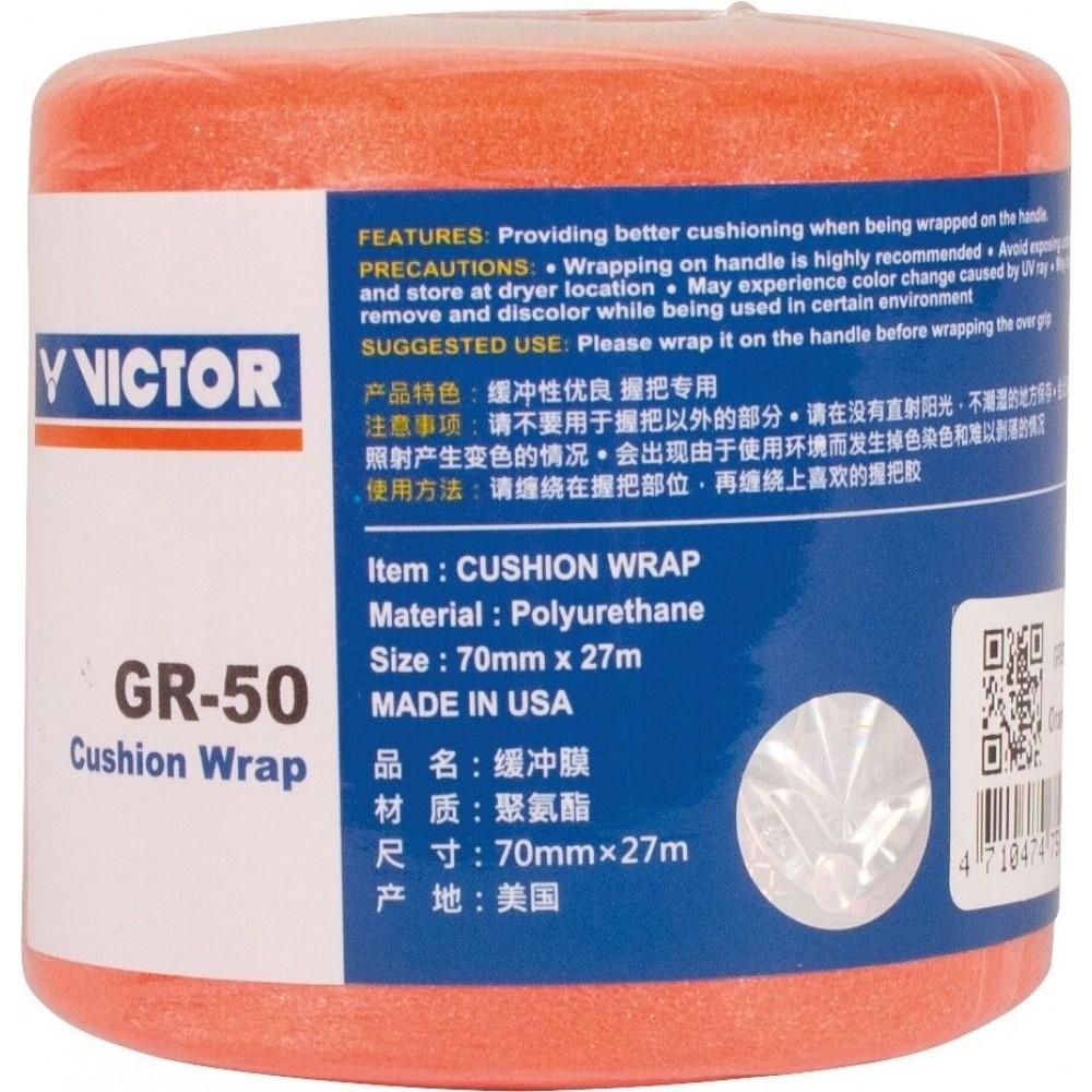 Victor Cushion Wrap GR-50-31