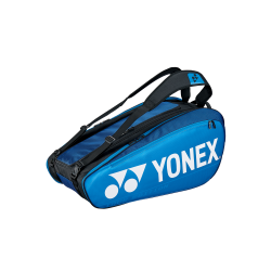Yonex Pro Racketbag 9pcs 92029EX deep blue-20