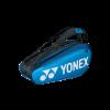 Yonex Pro Racketbag 6pcs 92026EX deep blue-08
