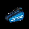 Yonex Pro Racketbag 9pcs 92029EX deep blue-07