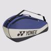 Yonex bag 5523 Purple-01